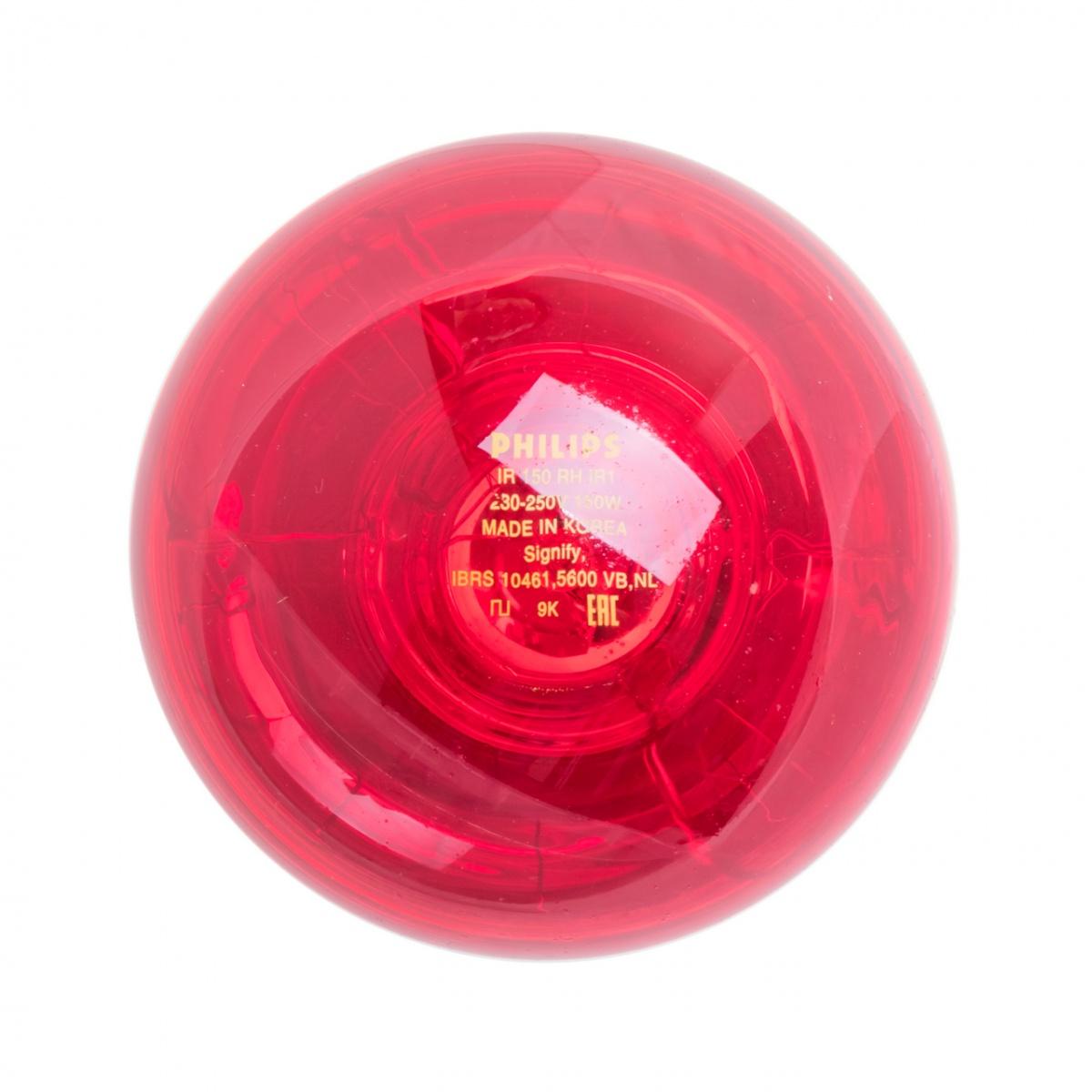 Vörös infralámpa izzó, 150W
